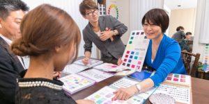 経営者と起業家のための【名刺の色使いとキャッチコピー】のグループレッスン