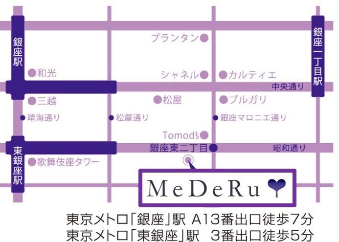 MeDeRuまでの案内図