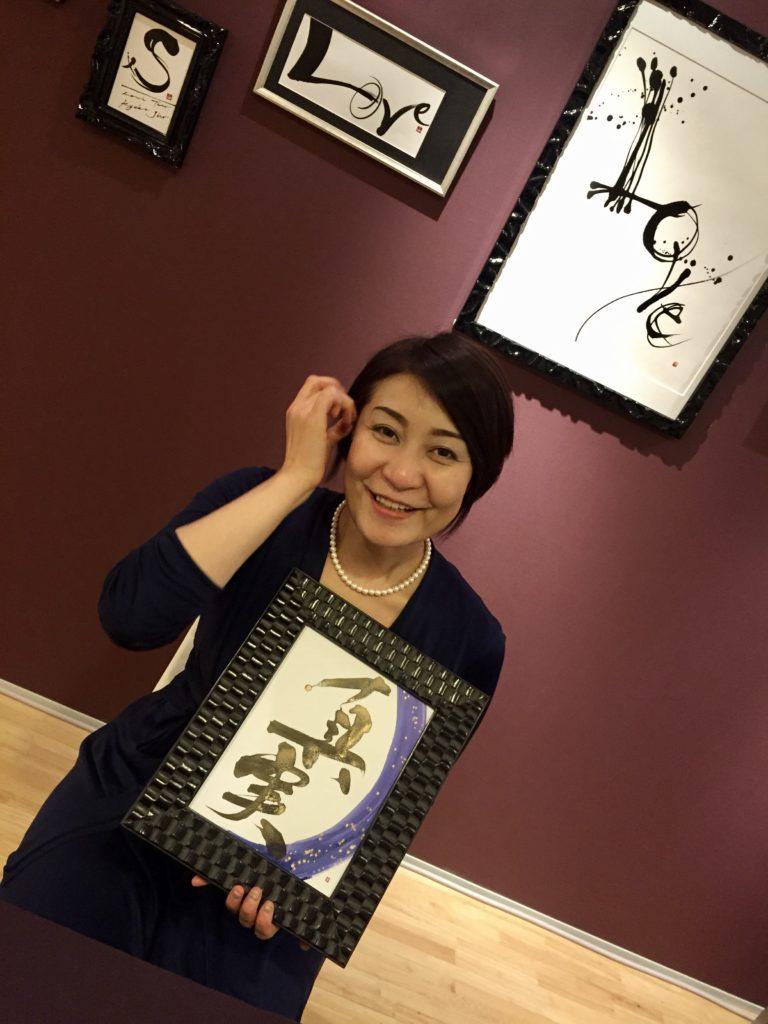 一流の人のお話 〜料理研究家の土井善晴先生〜