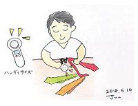 目黒潤 特許2