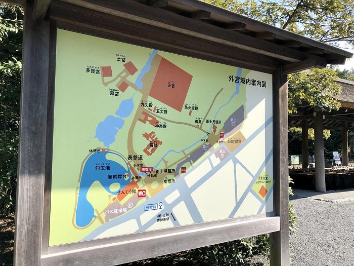 外宮 敷地案内図